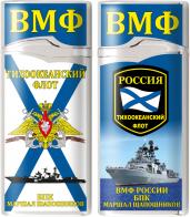 Зажигалка БПК «Маршал Шапошников»
