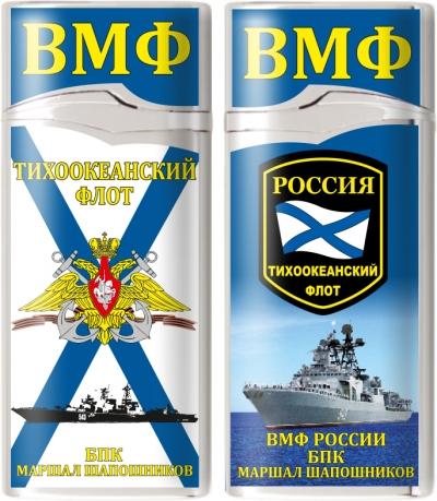 Зажигалка газовая БПК «Маршал Шапошников»