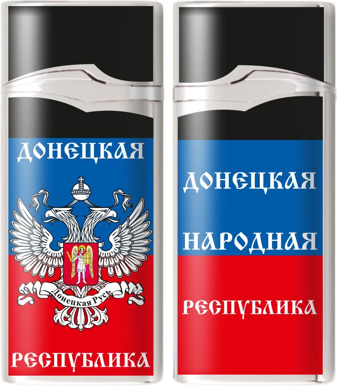 Зажигалка газовая «Донецкая Республика»