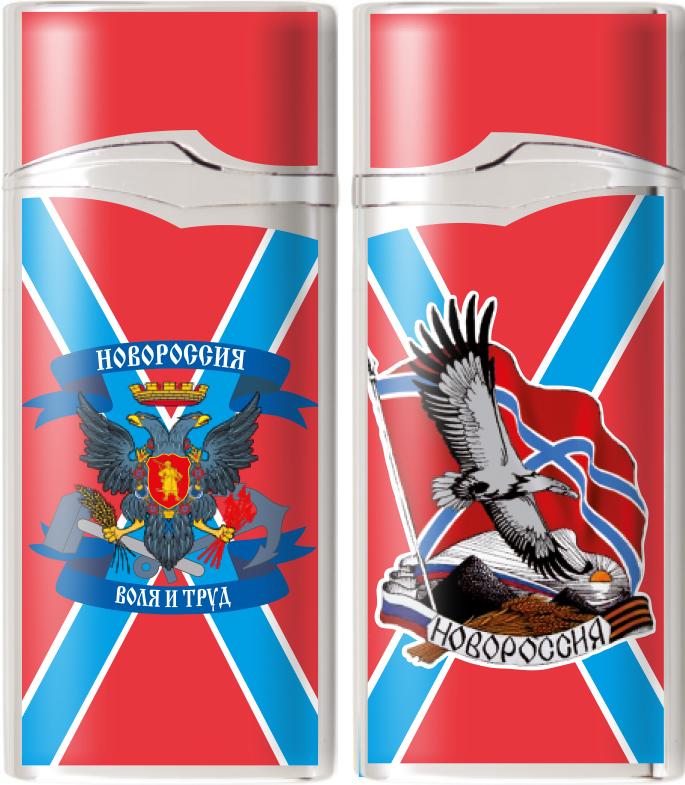 Зажигалка газовая «Свободная Новороссия»