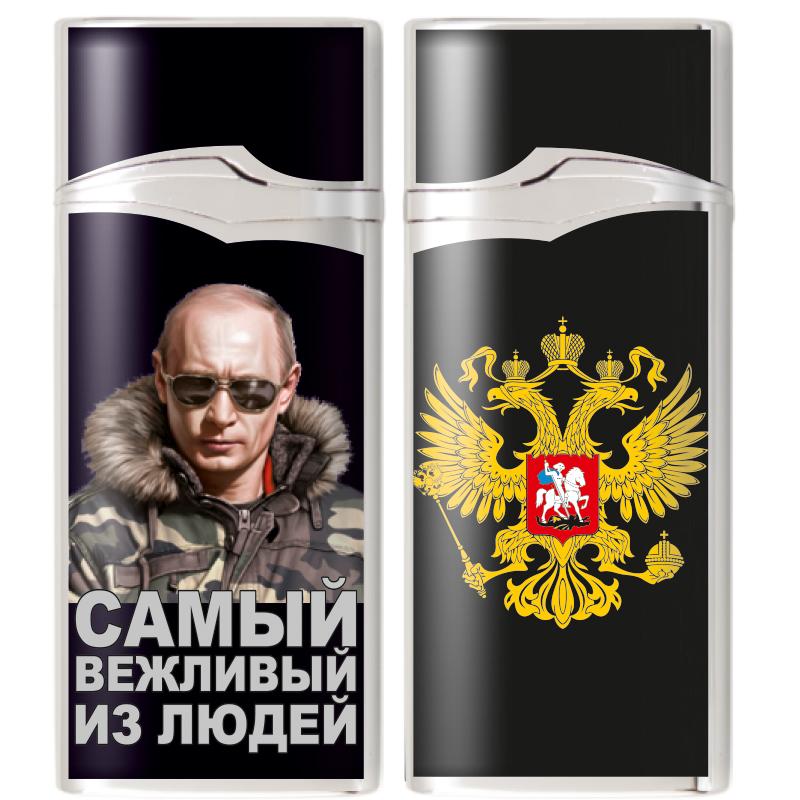 Зажигалка с Путиным