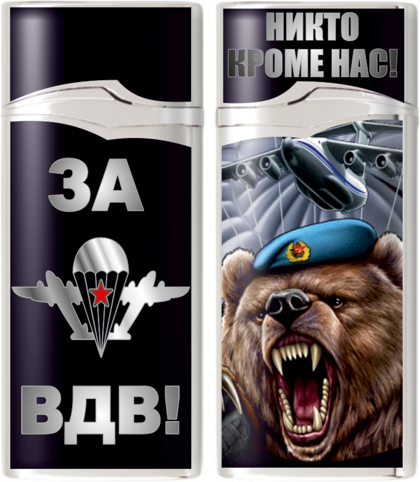 """Газовая зажигалка """"Российский десант"""""""