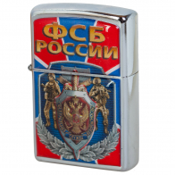 """Зажигалка """"Герб ФСБ России"""""""