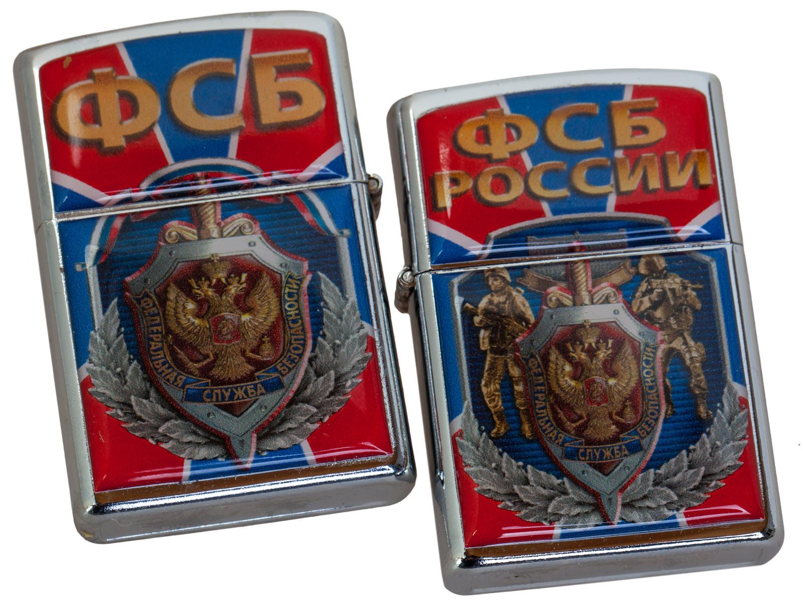 """Зажигалка """"Герб ФСБ России"""" бензиновая"""