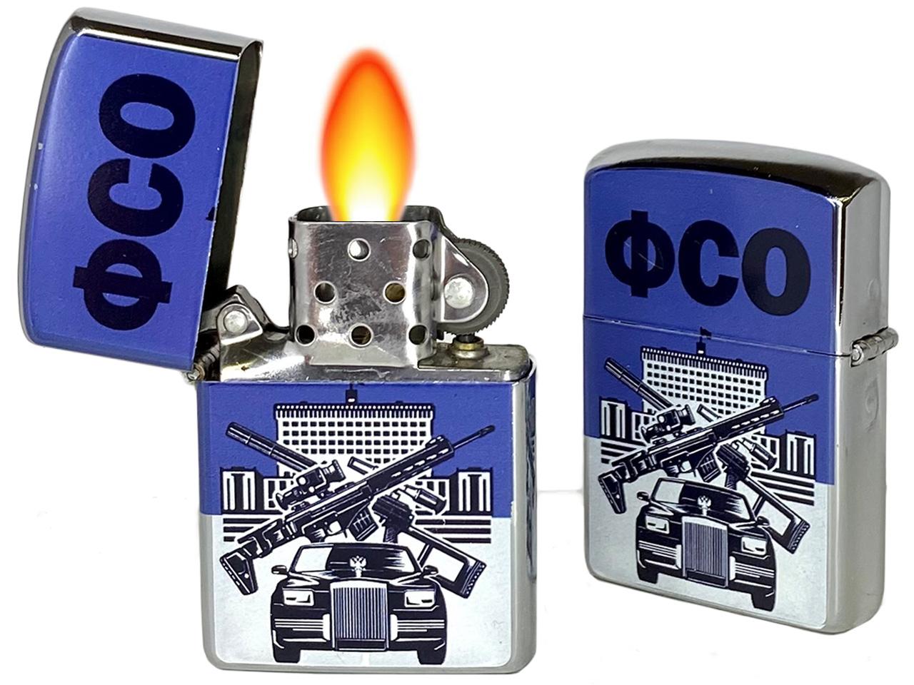 Купить зажигалку металлическую ФСО онлайн с доставкой