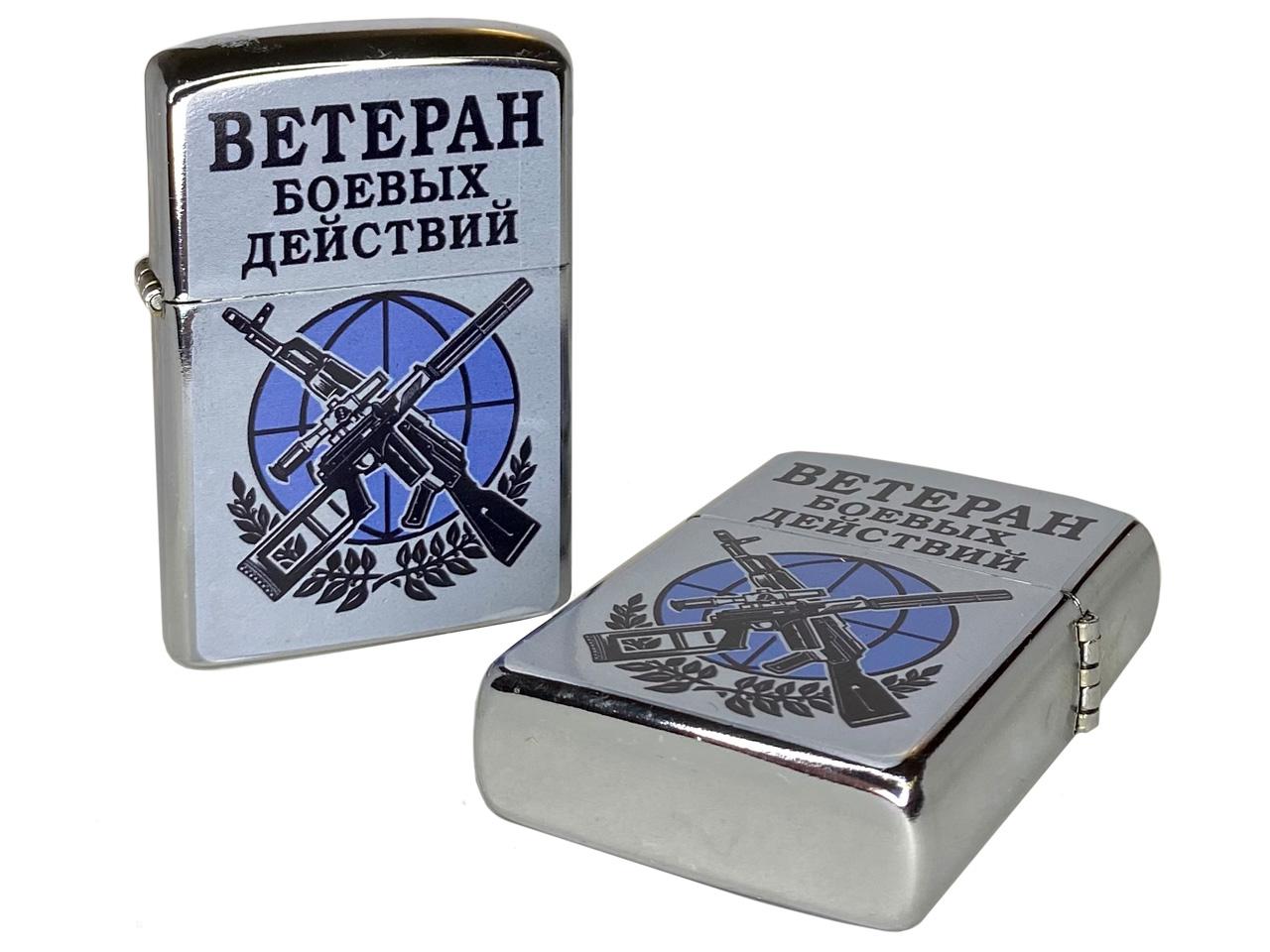 Зажигалка металлическая Ветеран боевых действий - купить онлайн