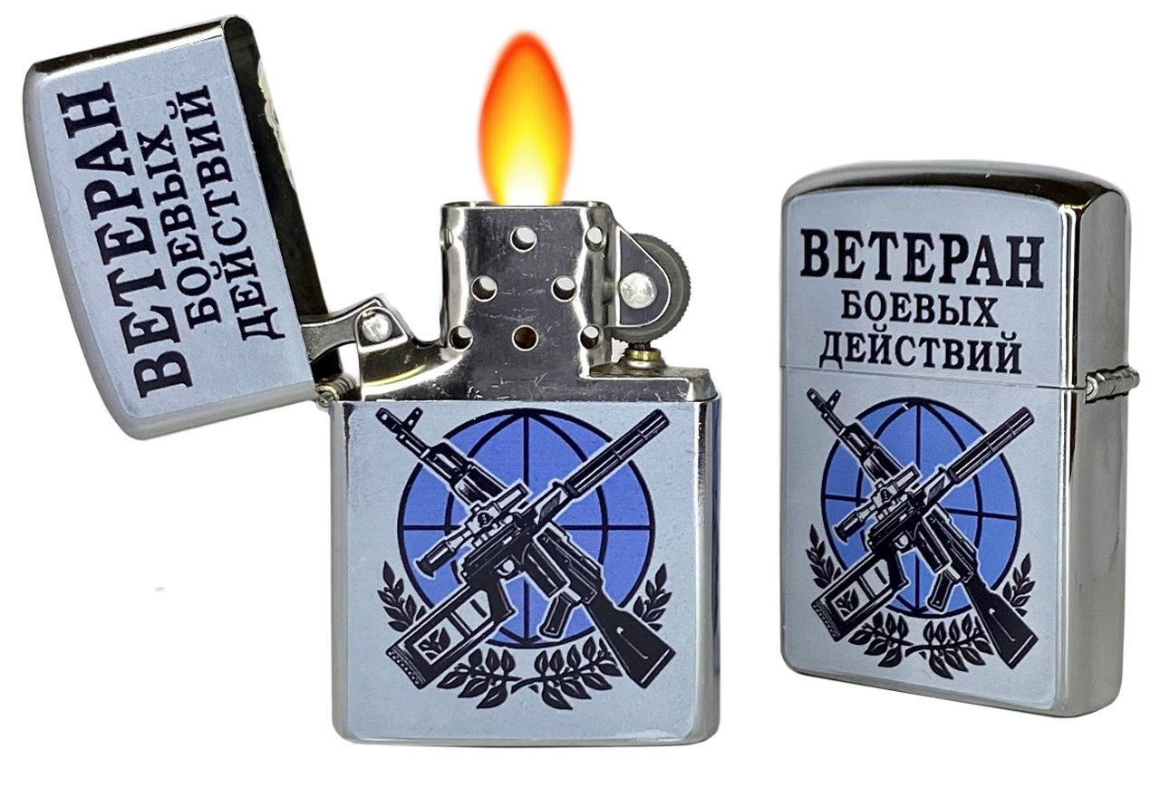 """Купить зажигалку металлическую """"Ветеран боевых действий"""" с доставкой в ваш город"""