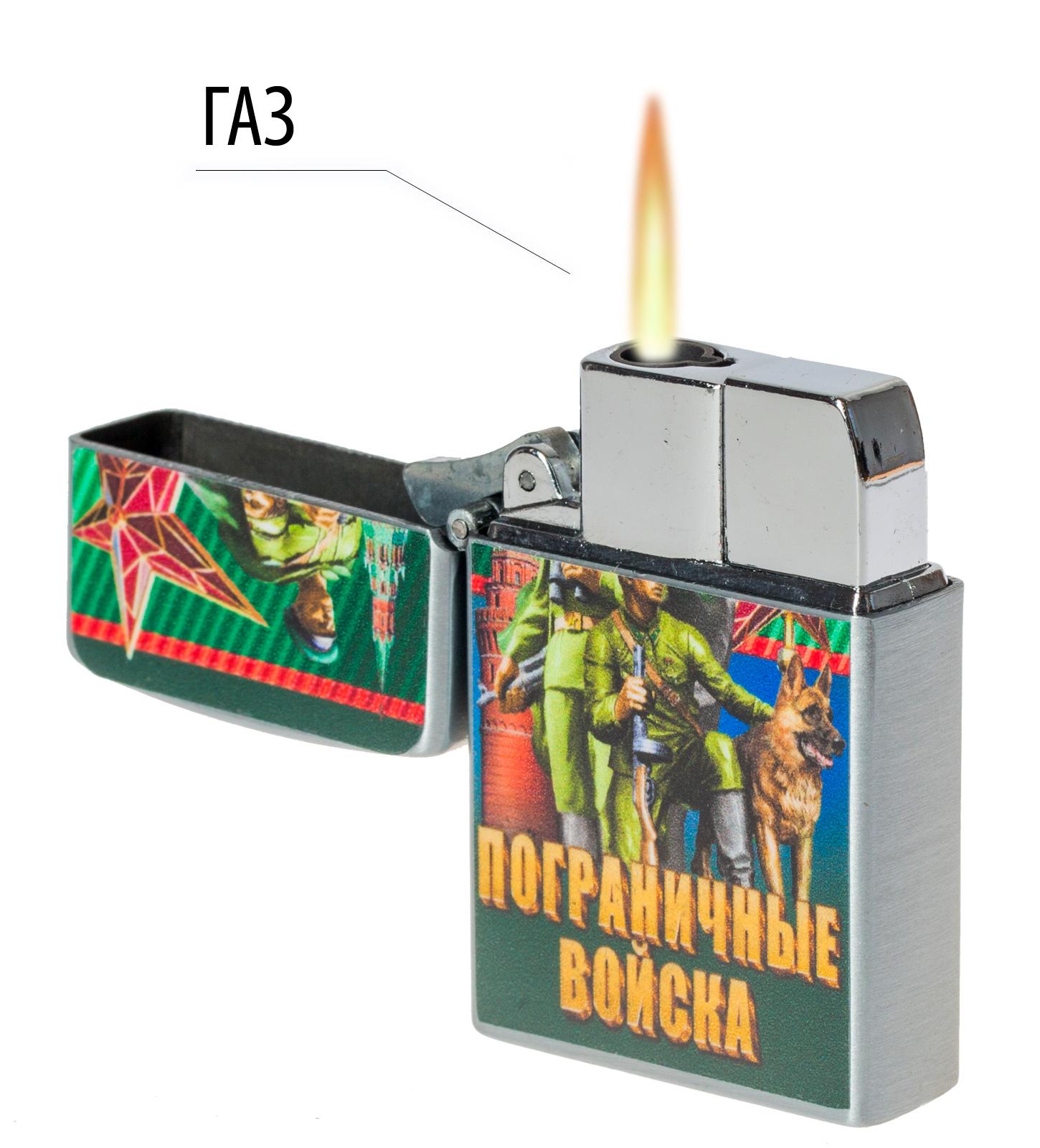 """Зажигалка пограничника """"Хранить державу"""" газовая"""