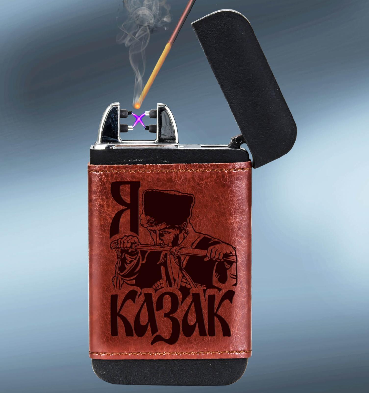 Подарочная зажигалка + повер банк в чехле Я Казак