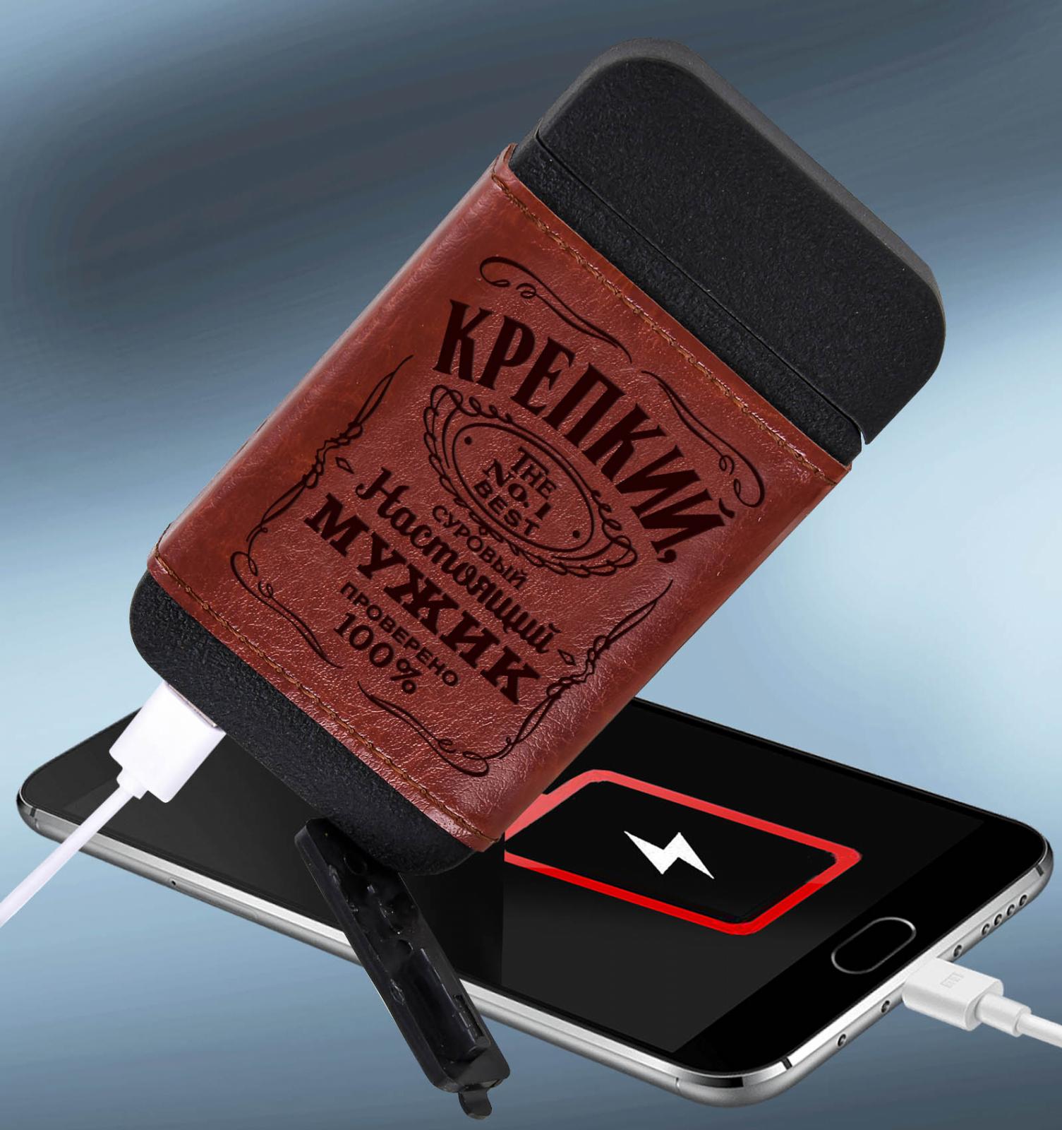 Зажигалка Крепкий мужик с функцией PowerBank 1500 mAh