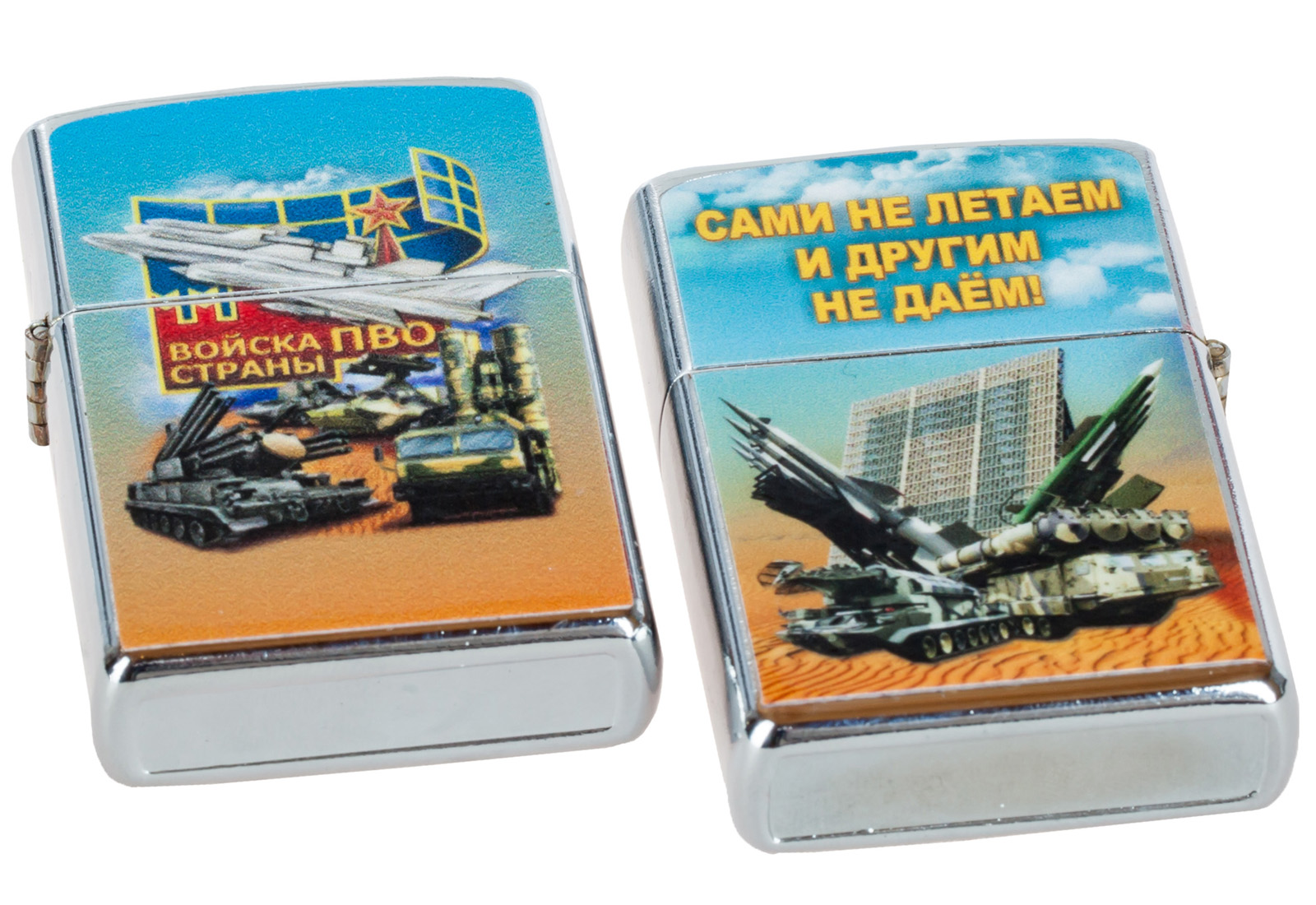 Зажигалка ПВО России