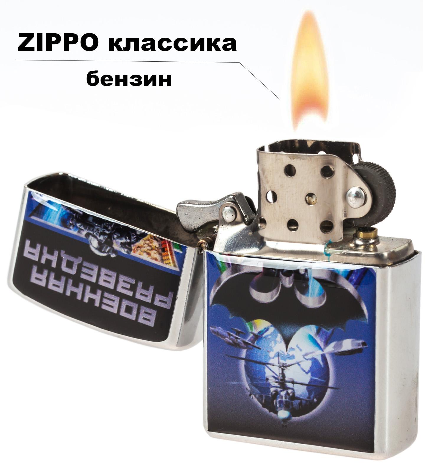 """Бензиновая зажигалка """"Разведка военная"""" с доставкой"""