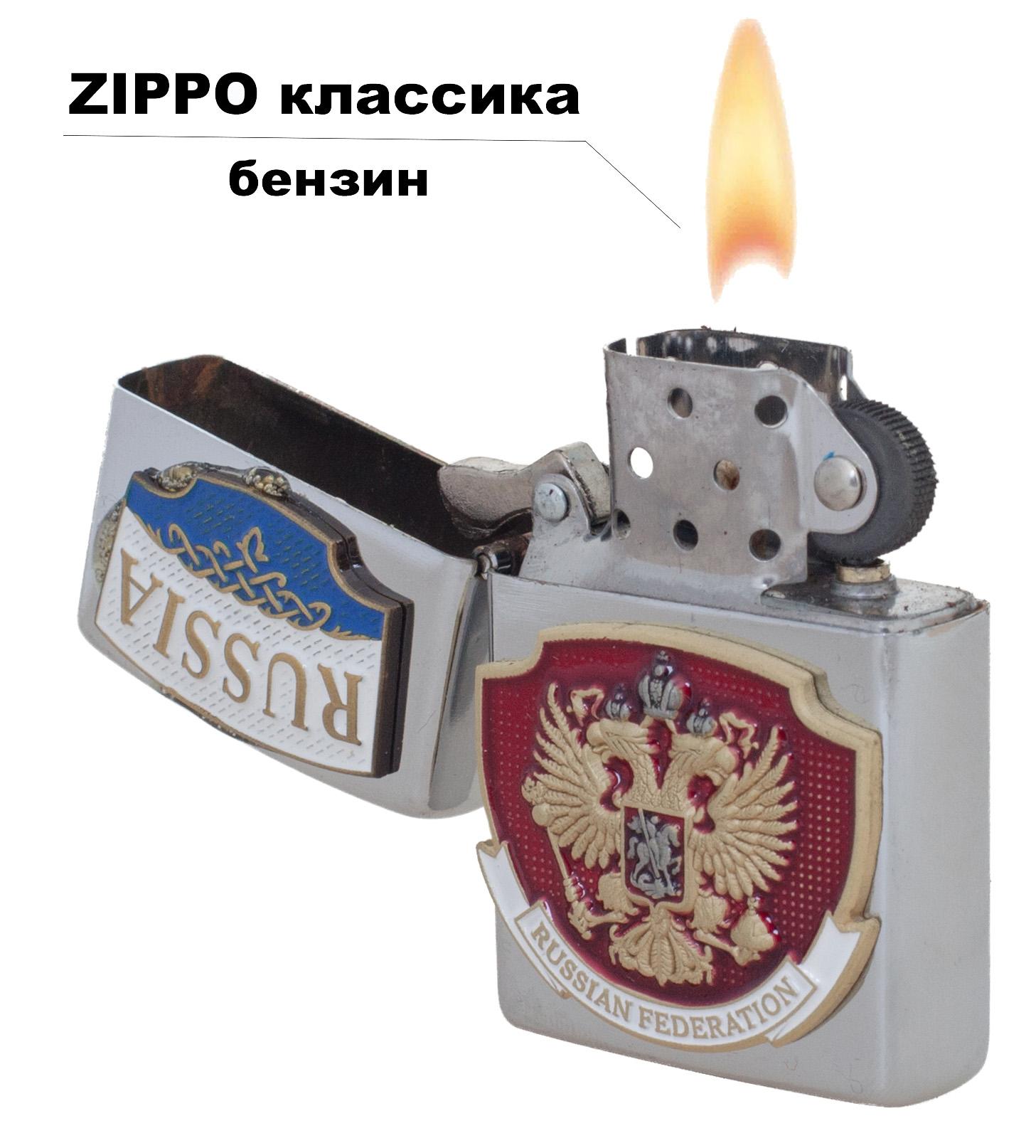 Военные и армейские бензиновые зажигалки