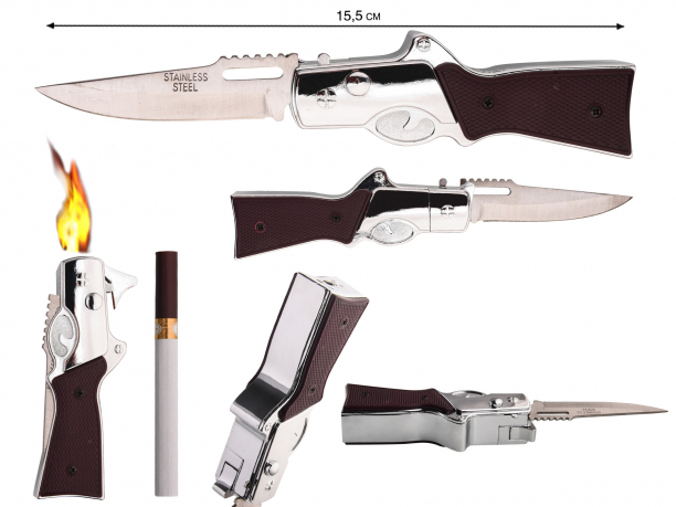 """Зажигалка """"Ружьё"""" с ножом - купить недорого в военторге Военпро"""