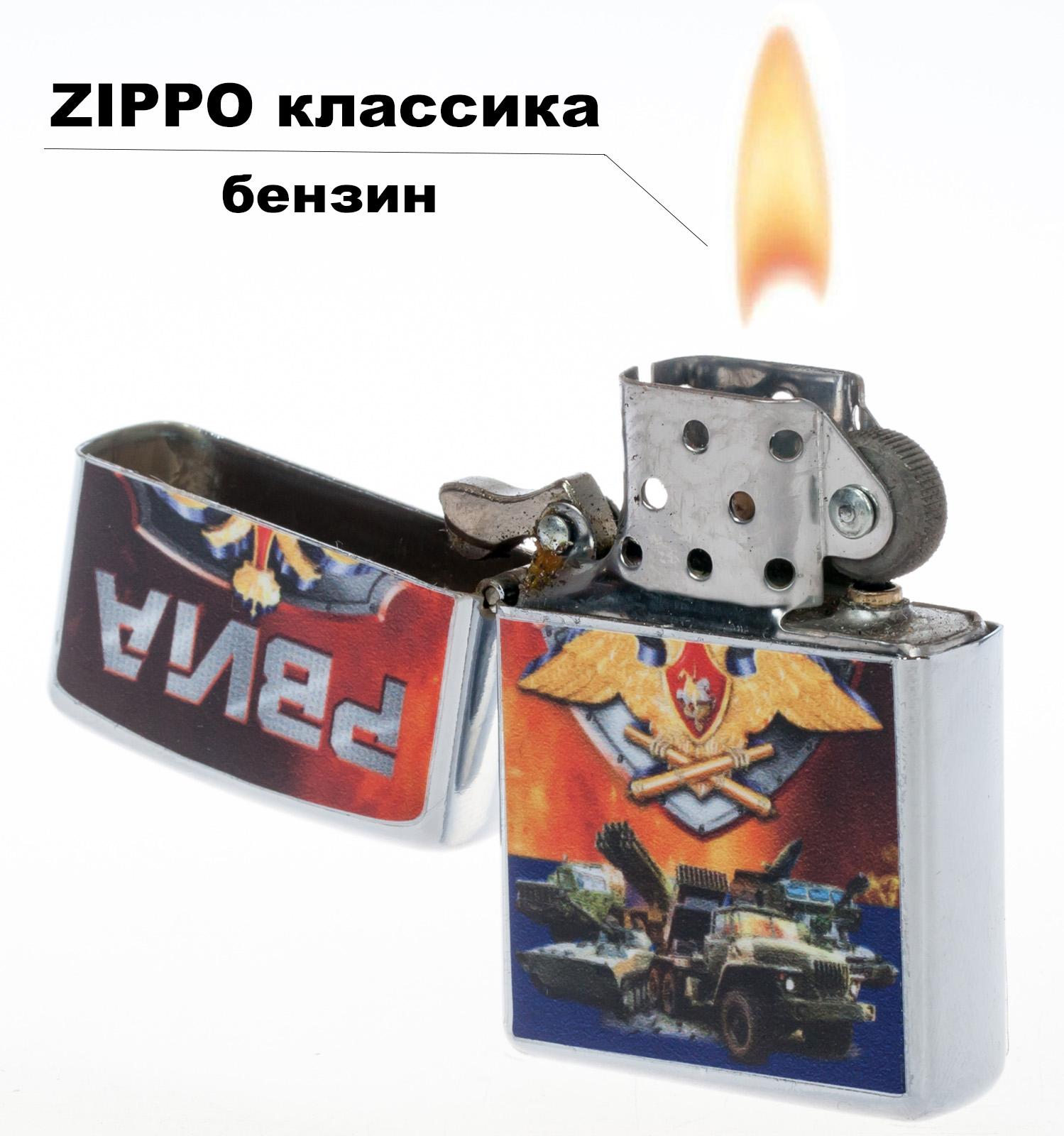 Бензиновая зажигалка в дизайне РВиА