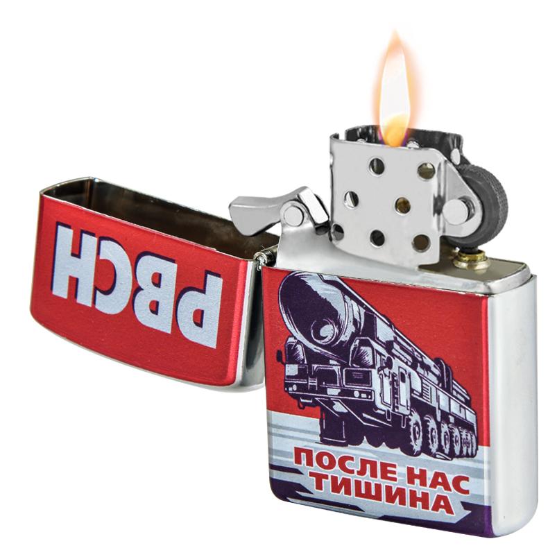 Зажигалка РВСН бензиновая