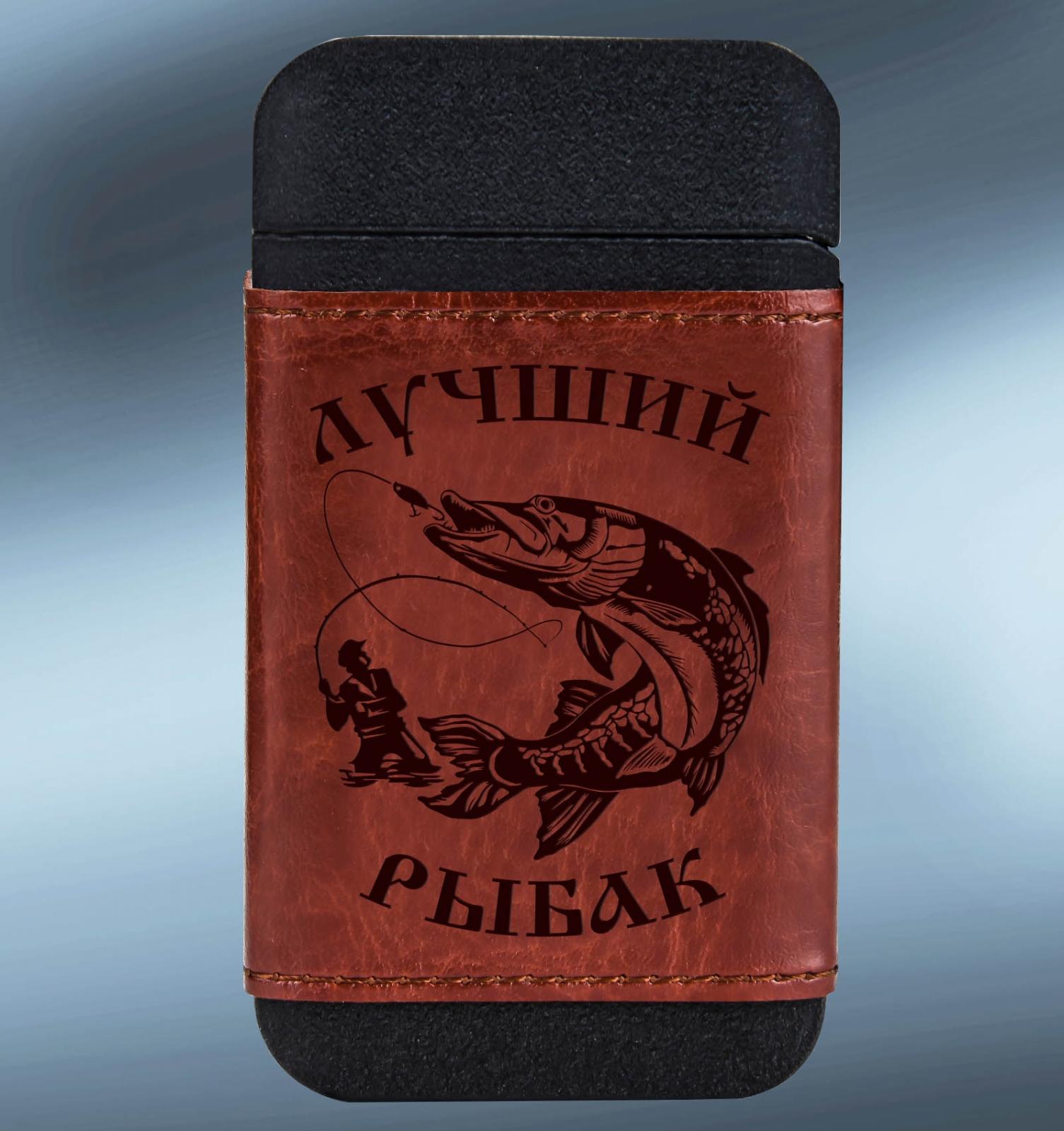 Крутая тактическая зажигалка «Лучший Рыбак» с опцией PowerBank