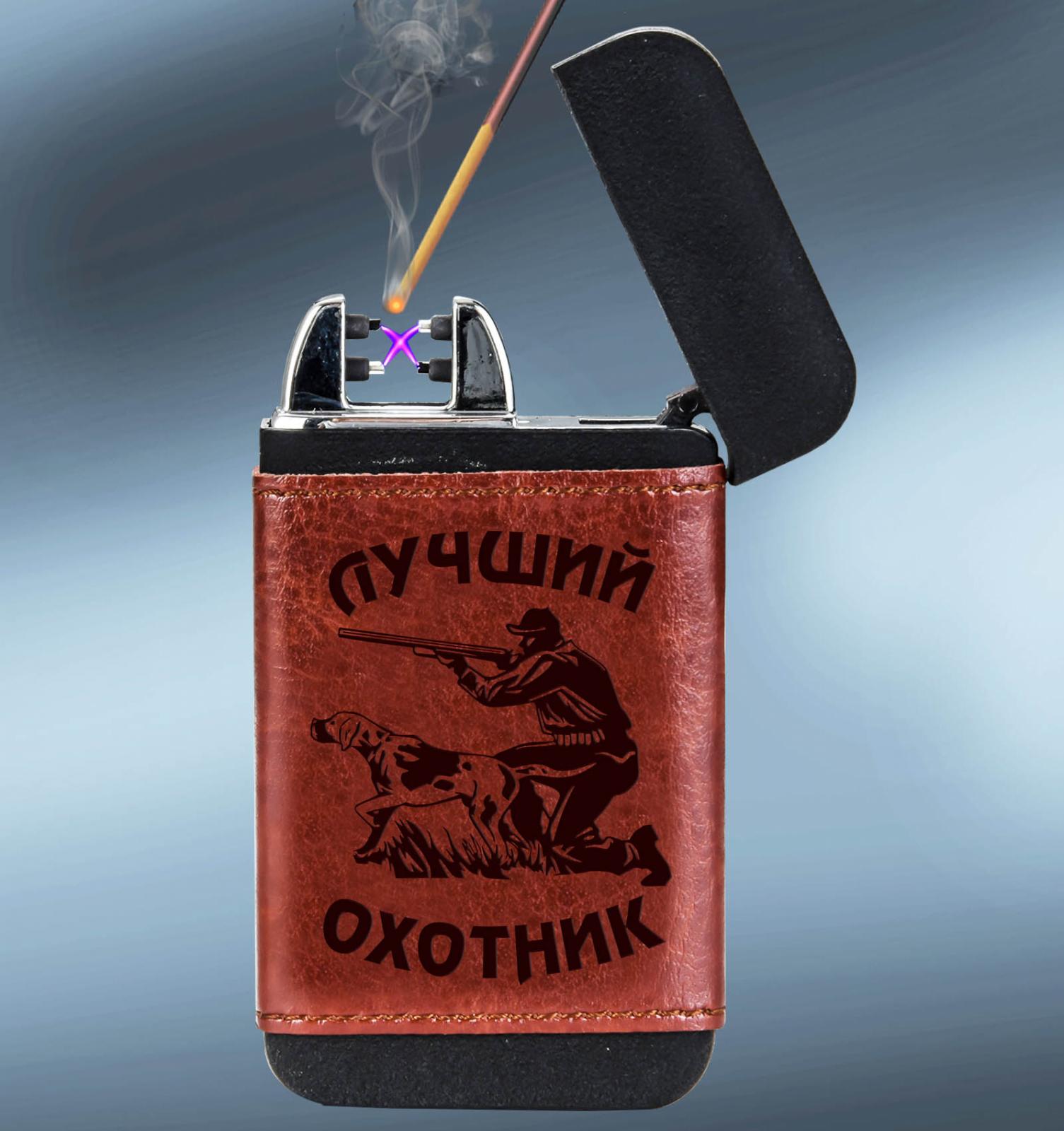 Зажигалка Лучший охотник с батареей PowerBank