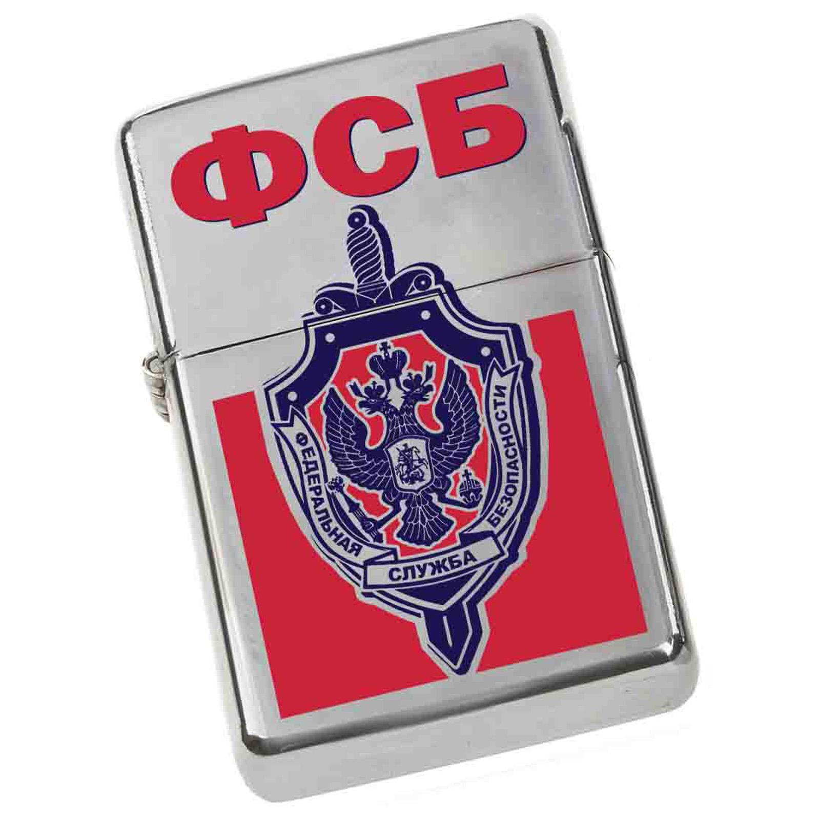 Достойная зажигалка с эмблемой ФСБ с доставкой