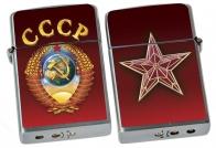 Зажигалка с эмблемой СССР