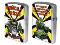 Бензиновая зажигалка с эмблемой Войск связи
