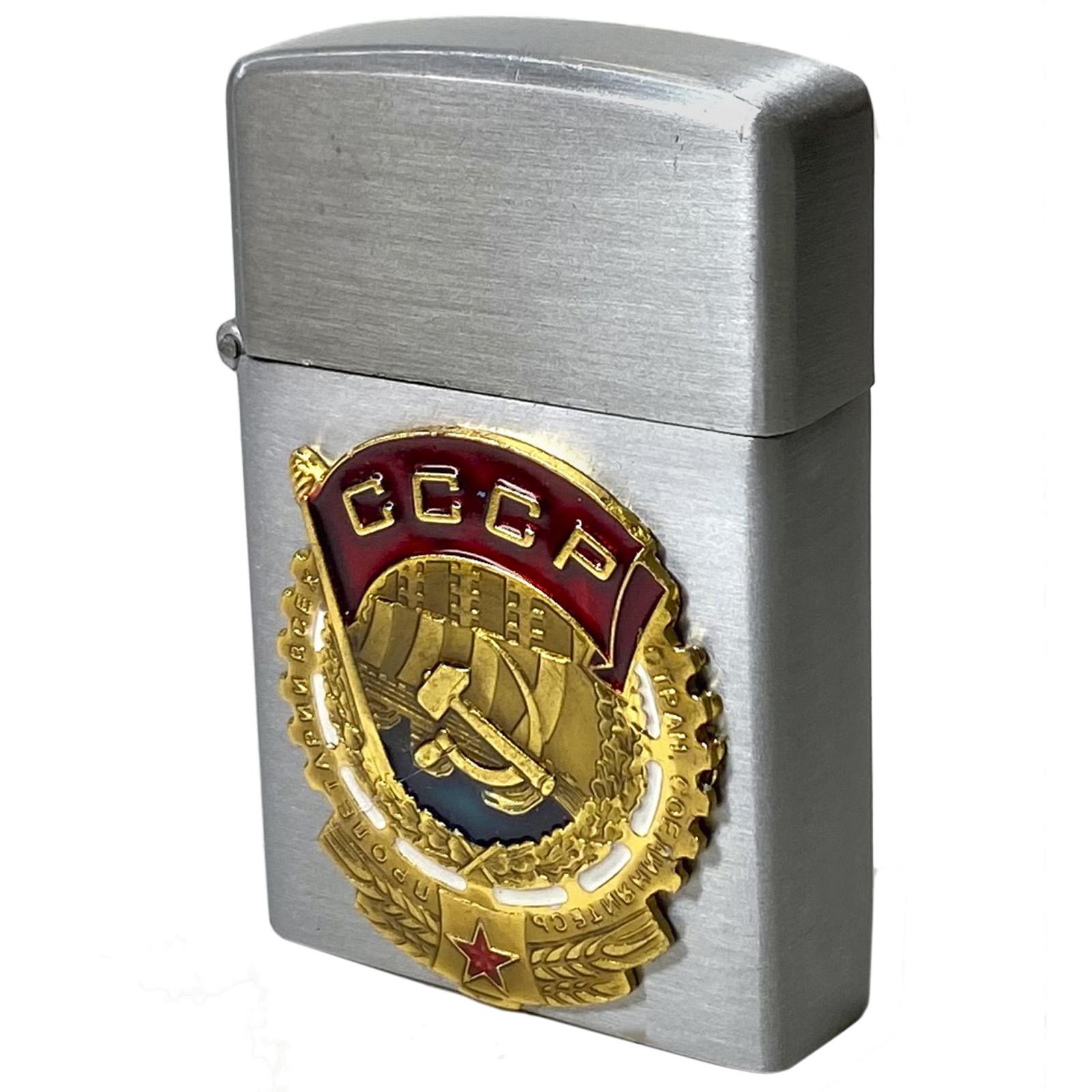 Купить зажигалку с накладкой в виде ордена Трудового Красного Знамени