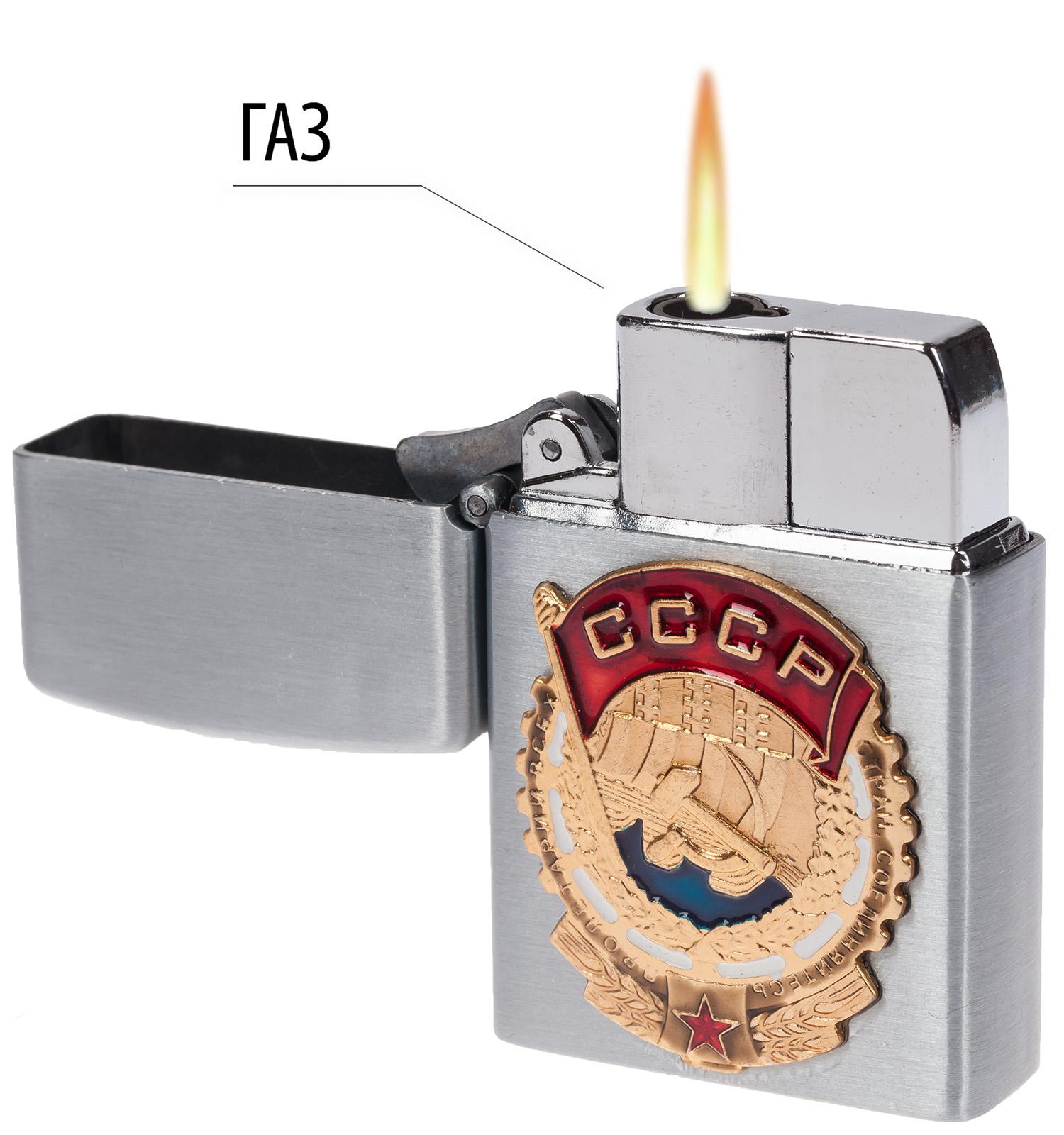 Зажигалка с накладкой в виде ордена Трудового Красного Знамени
