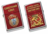 Бензиновая зажигалка Советский Союз