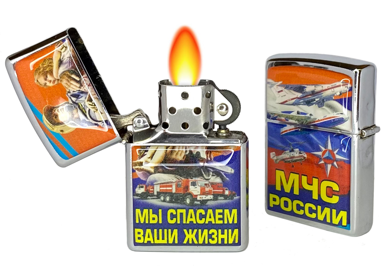 """Бензиновая зажигалка """"Спасатель МЧС"""" отменной функциональности"""