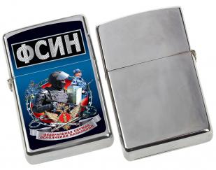"""Зажигалка-сувенир """"ФСИН"""" по выгодной цене"""