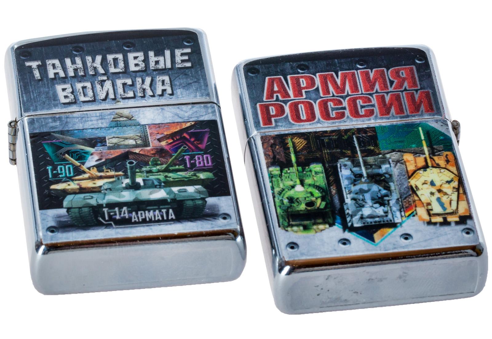 """Купить зажигалку """"Танки России"""""""