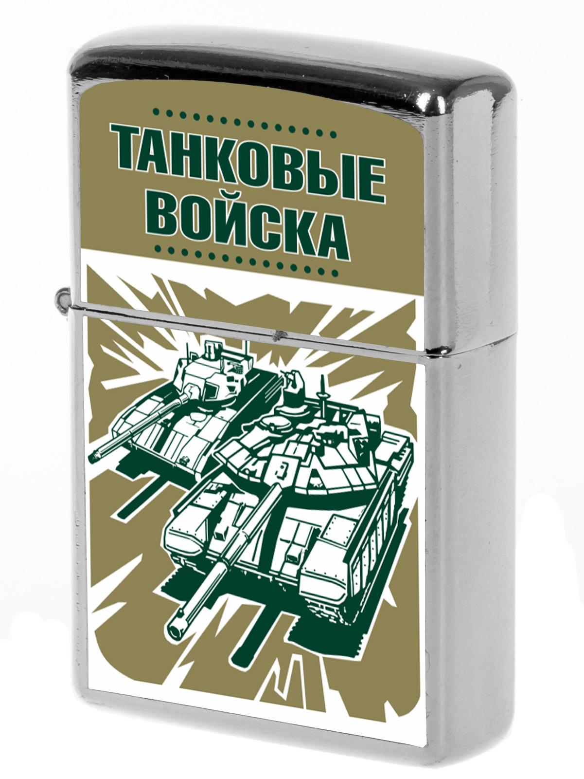 Зажигалка Танковые войска купить выгодно