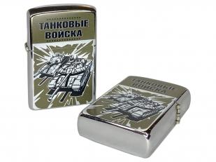 Зажигалка Танковые войска купить в подарок