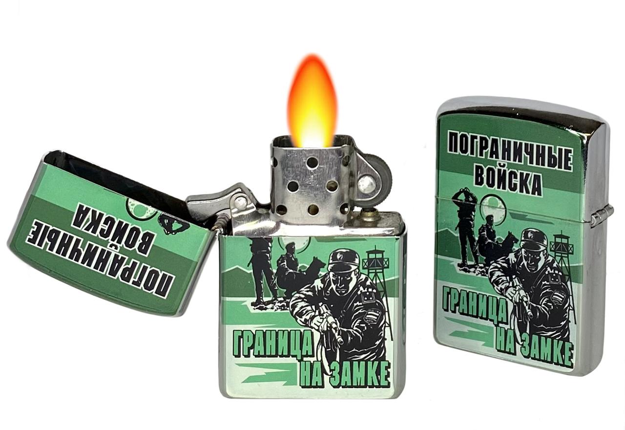 Зажигалка в подарок Пограничнику купить оптом и в розницу