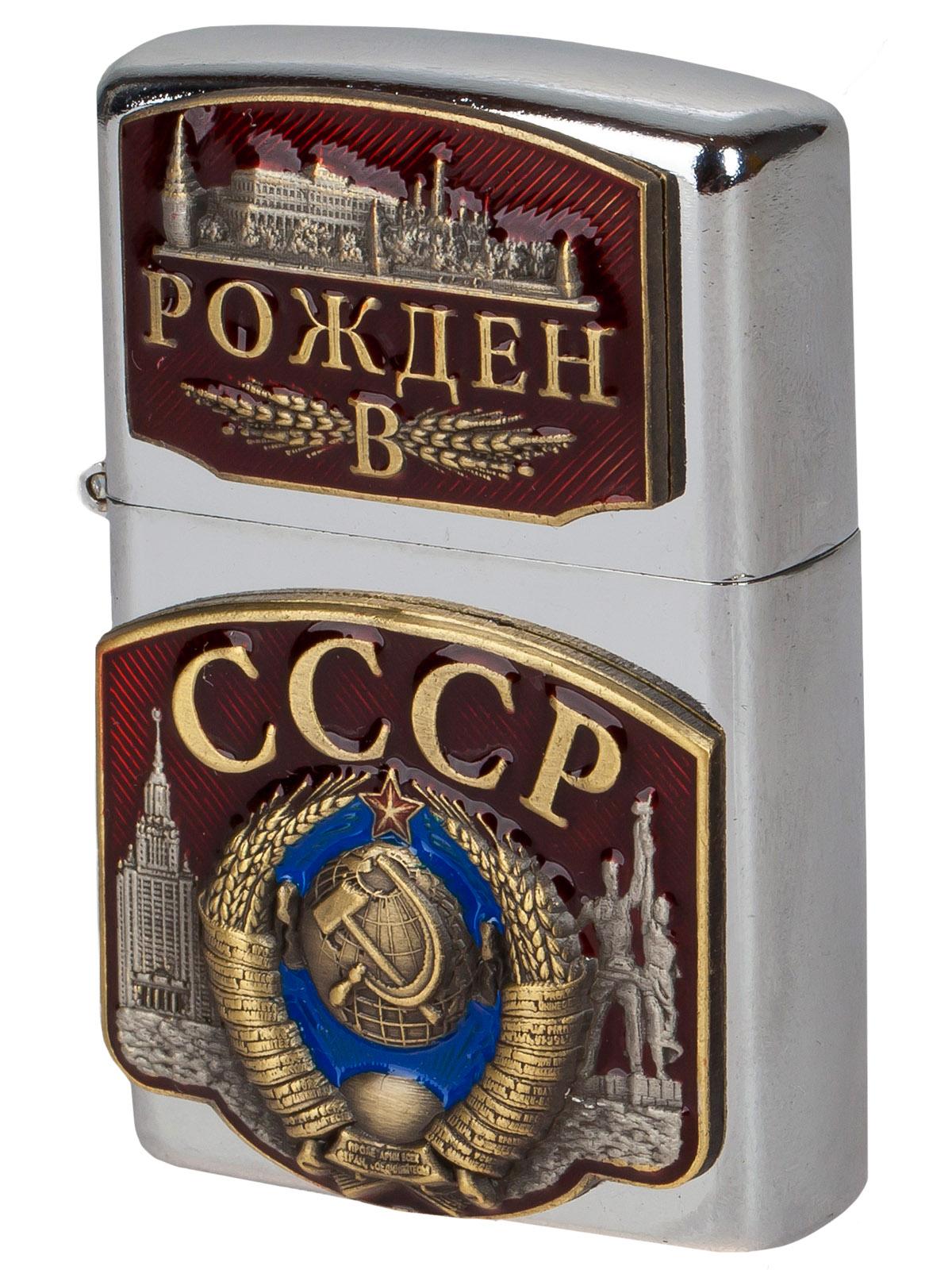 Зажигалка в подарок рождённым в СССР
