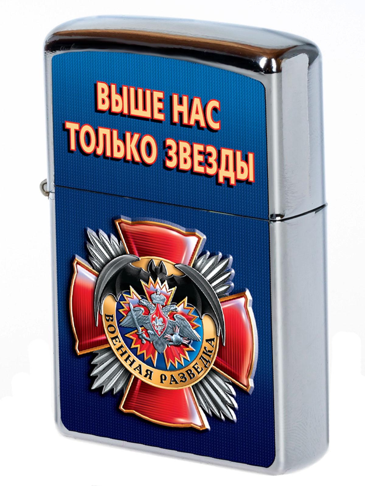 """Зажигалка в подарок """"Военная разведка"""" с удобной доставкой"""