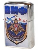 """Зажигалка """"Военно-морской флот"""""""
