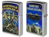 Зажигалка Военный разведчик - купить недорого