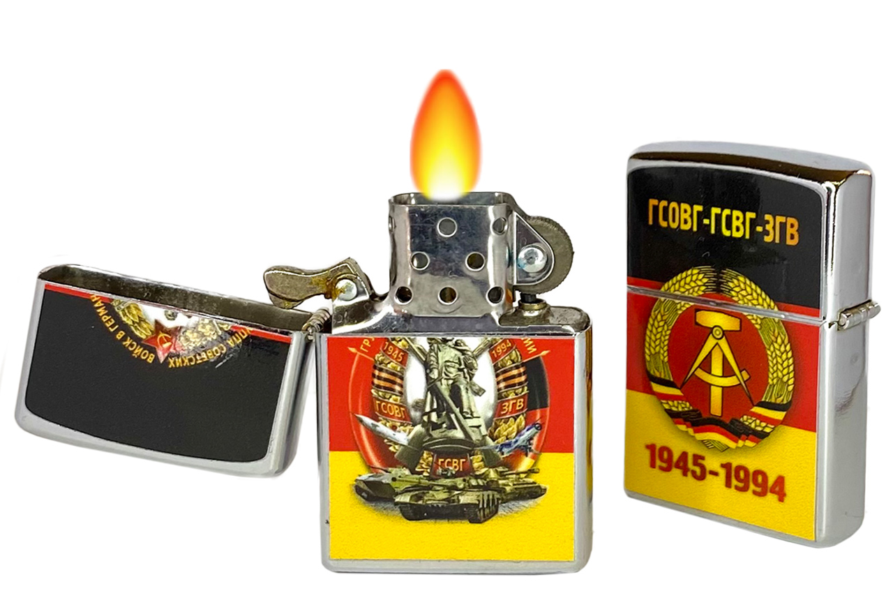 Бензиновая зажигалка ГСВГ безотказная в работе