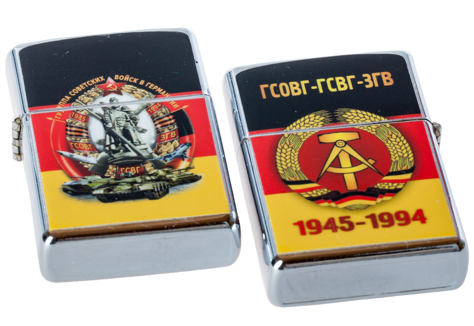 Купить зажигалку Войска ГСВГ