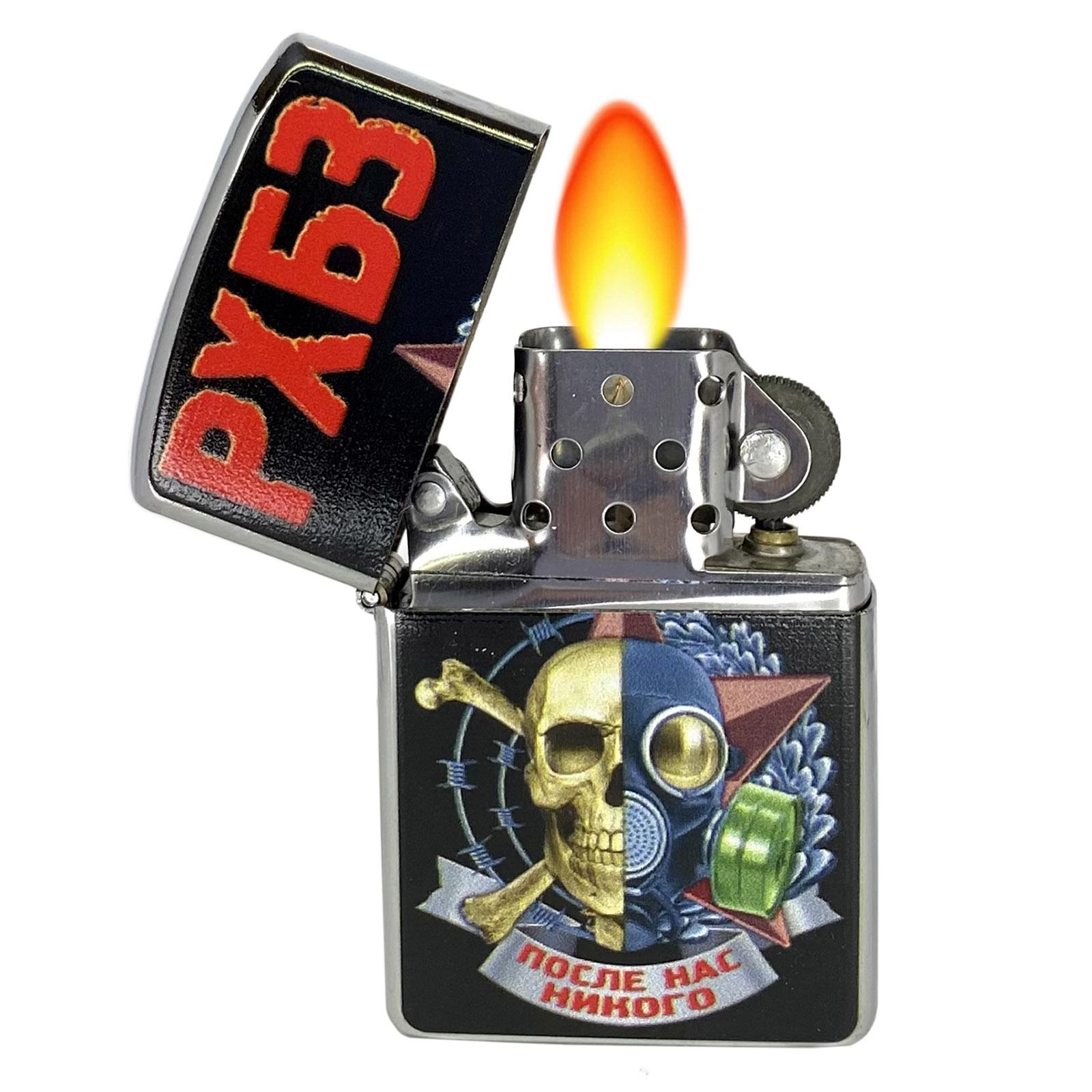 Купить бензиновые зажигалки РХБЗ