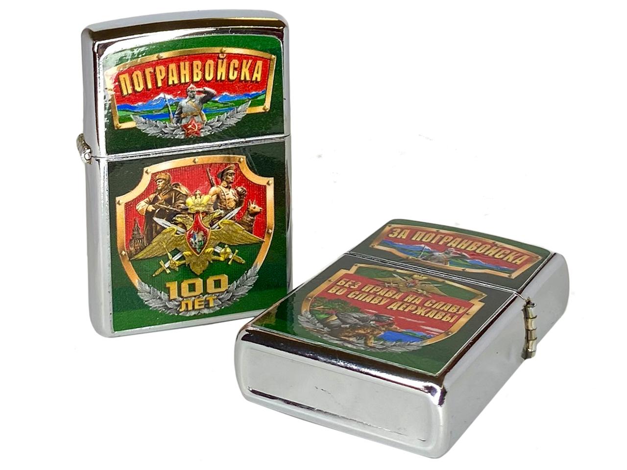 """Зажигалка """"Юбилей Погранвойск"""" по выгодной цене"""