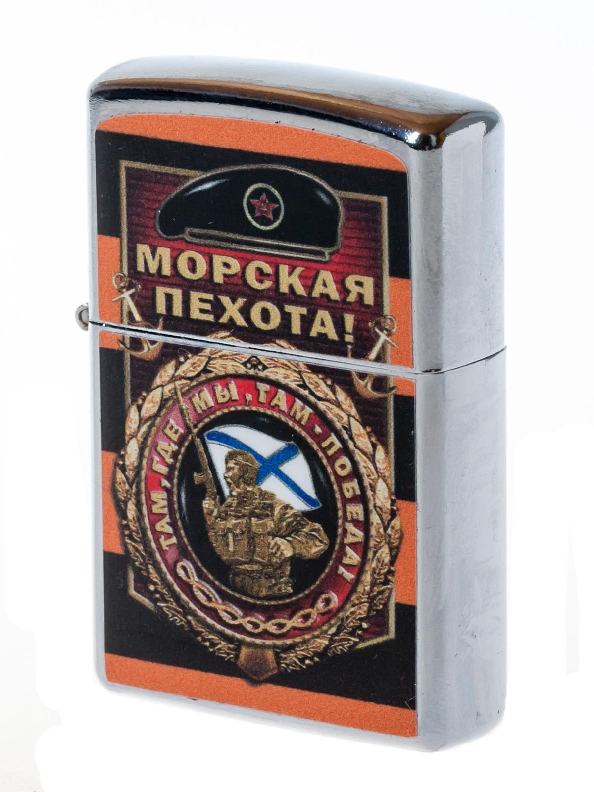 """Купить зажигалку """"За Морскую пехоту!"""""""