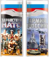 """Зажигалка """"Здравствуй НАТО"""" - купить онлайн в Военпро"""