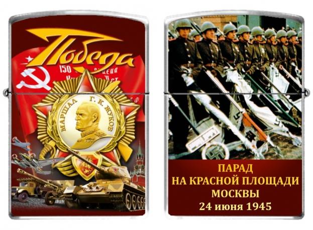 Зажигалка Жуков
