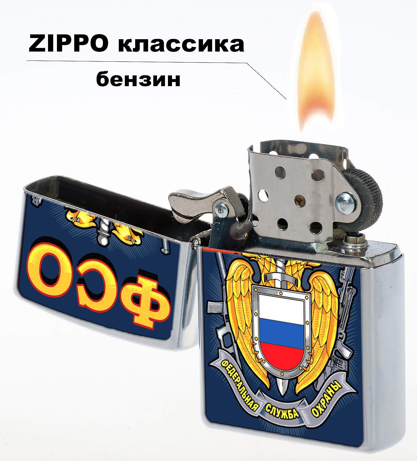 """Купить бензиновую зажигалку """"ФСО"""""""