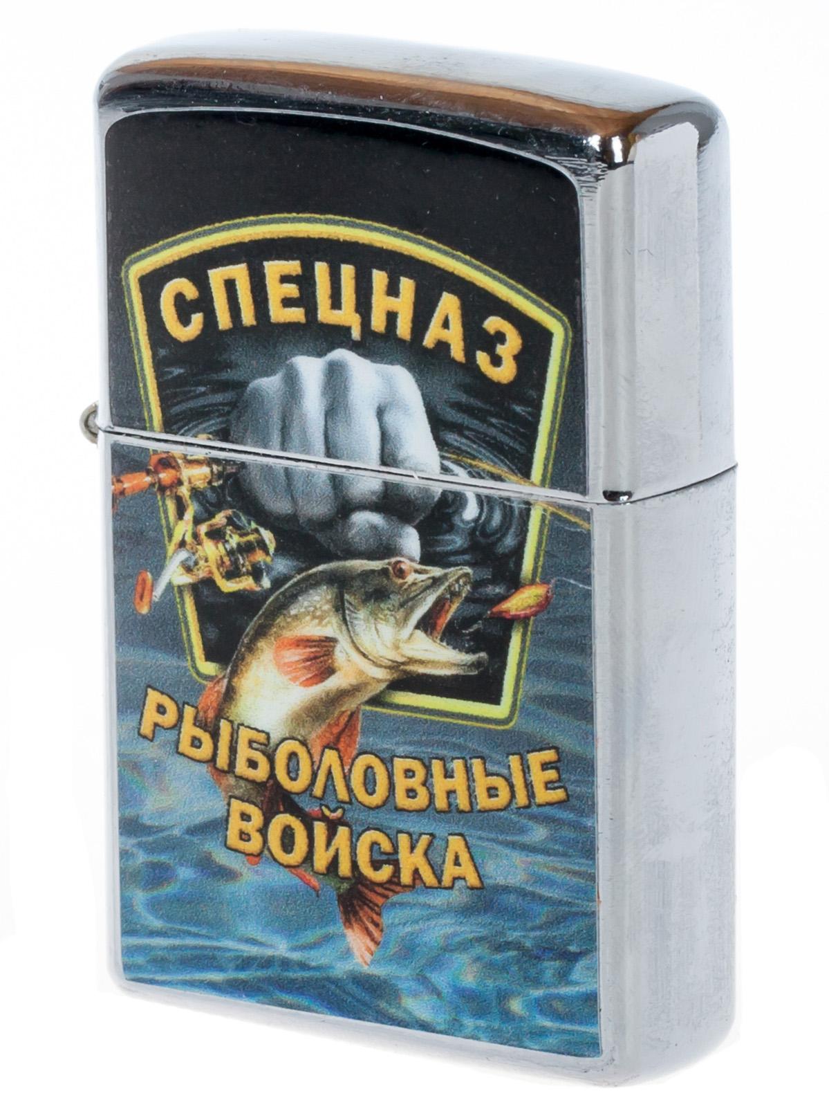 """Зажигалка """"Спецназ Рыболовных войск"""""""