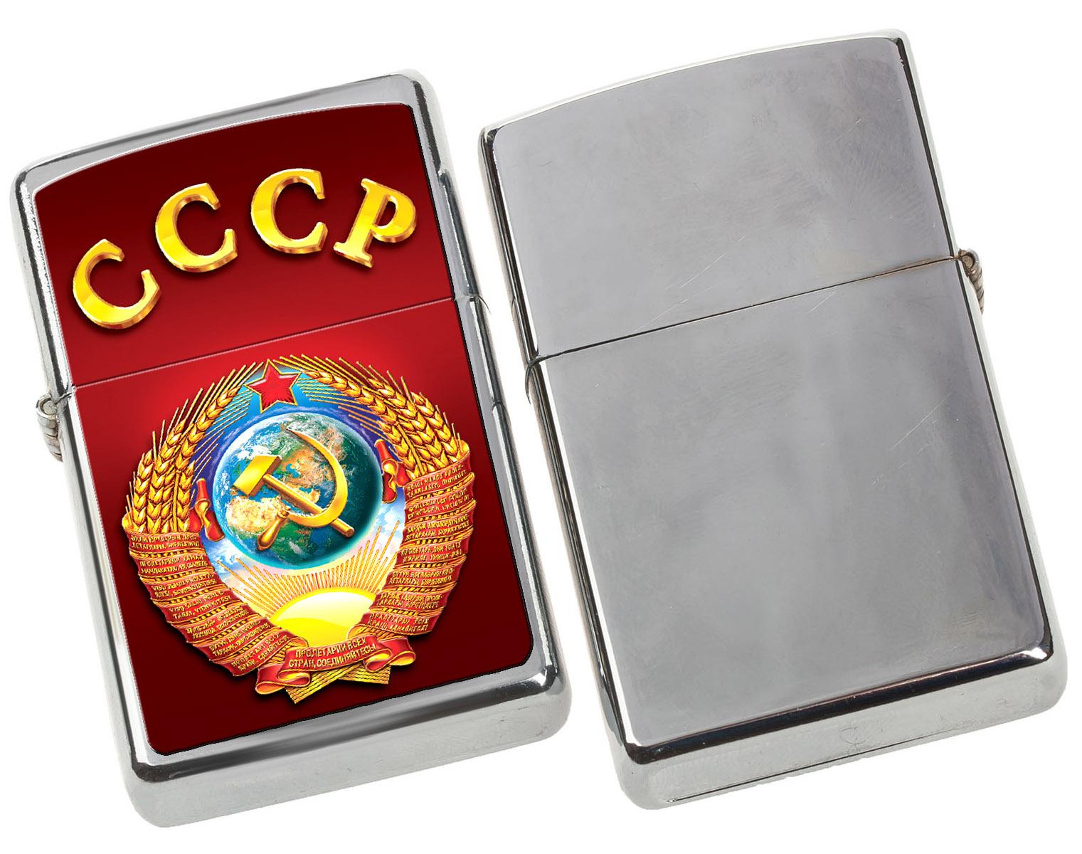 """Зажигалка Зиппо """"СССР"""" оптом"""