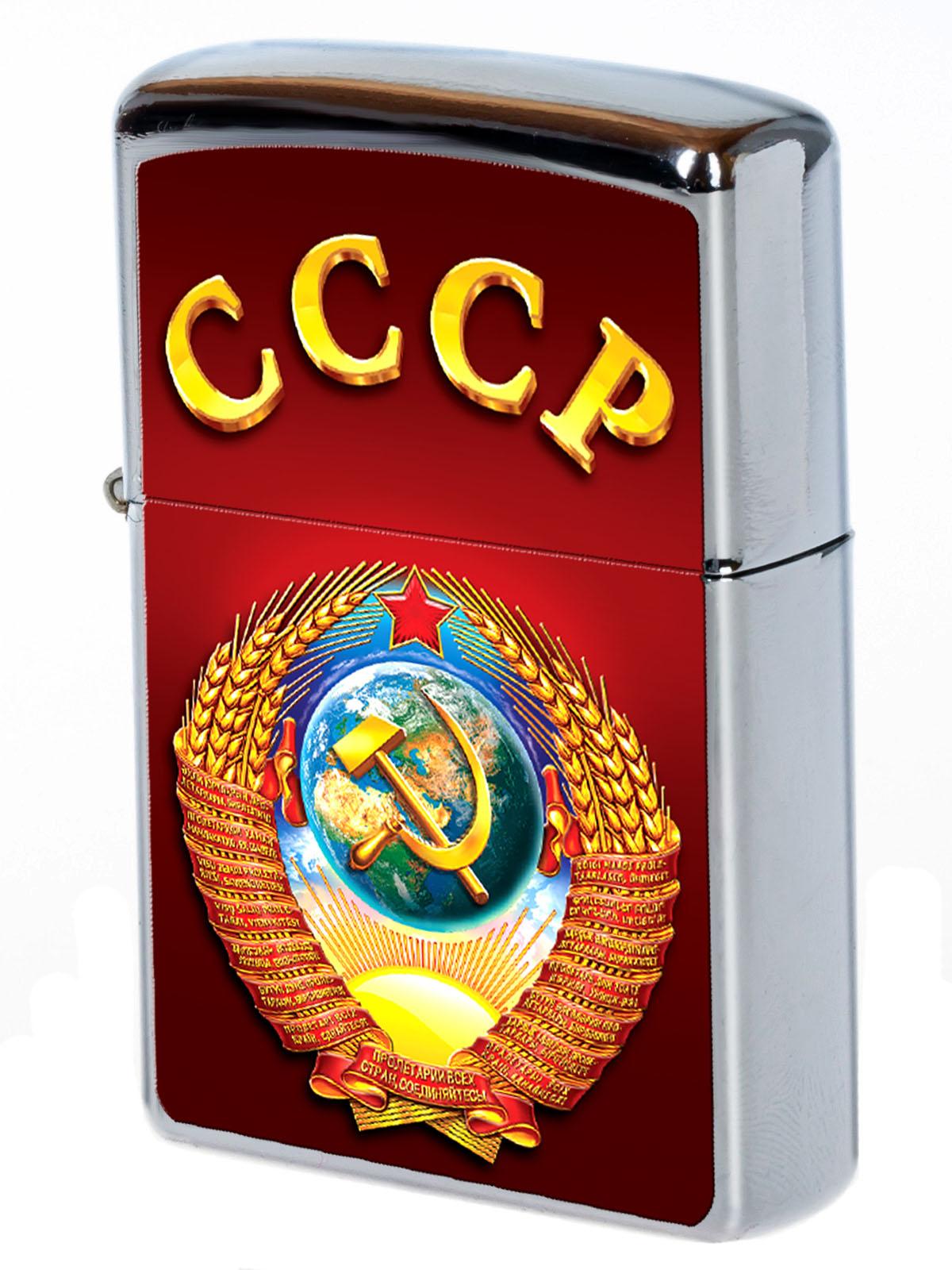 """Зажигалка Зиппо """"СССР"""""""