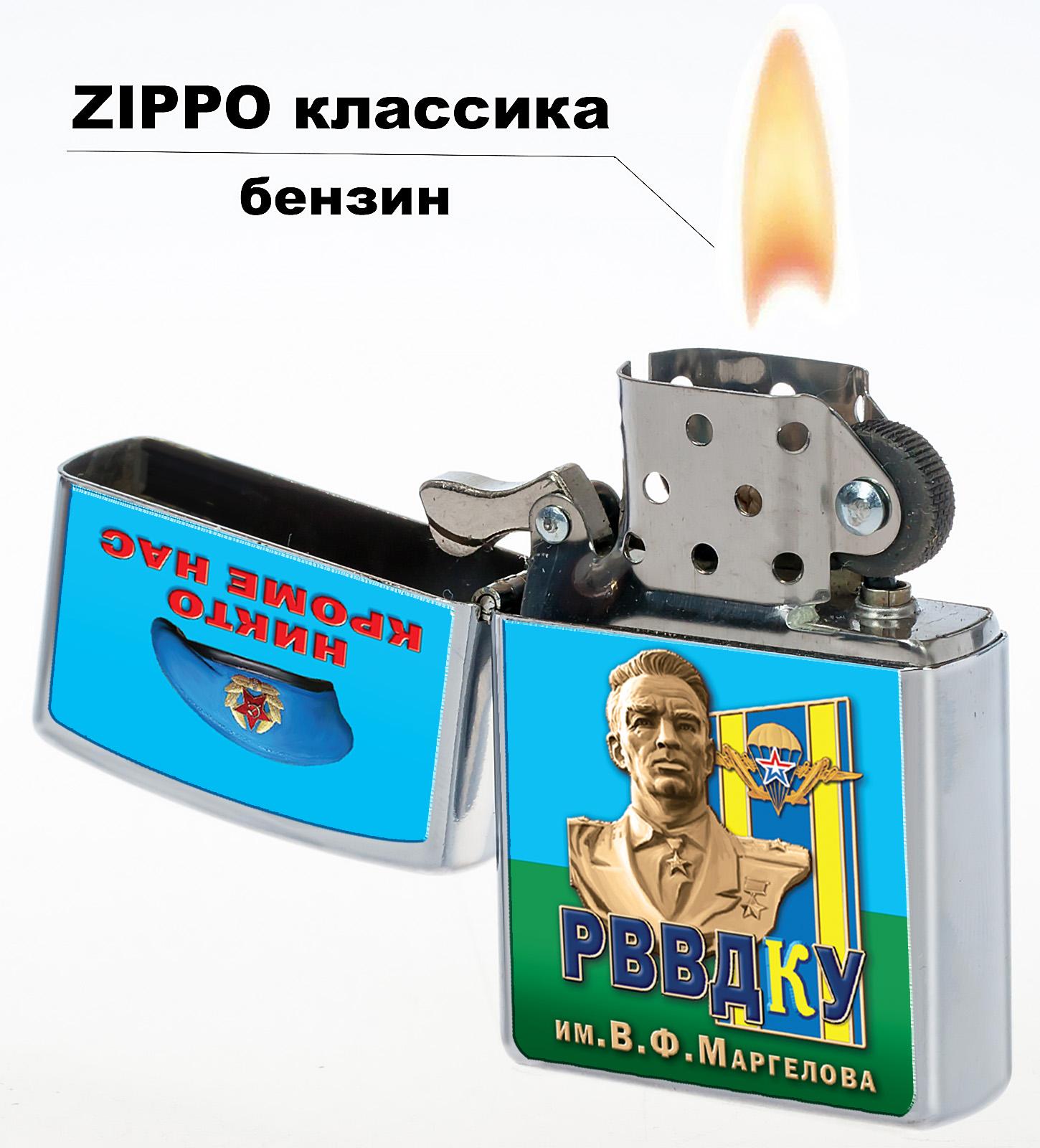 """Зажигалка Zippo """"ВДВ - РВВДКУ им. Маргелова"""""""